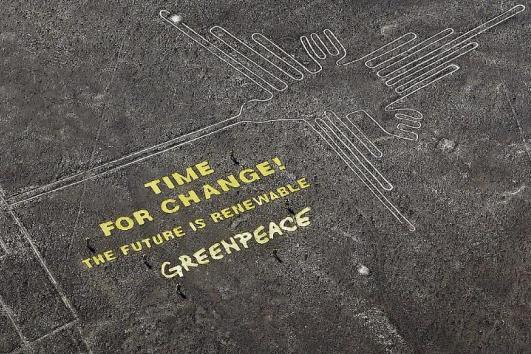 gren peace nazca lines